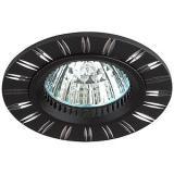 ЭРА KL33 AL/BK Светильник алюминиевый MR16,12V, 50W черный/хром [1/50]