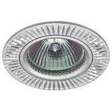 ЭРА KL32 AL/SL Светильник алюминиевый MR16,12V, 50W серебро [1/10?/50]