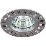 ЭРА KL33 AL/SL Светильник алюминиевый MR16,12V, 50W серебро/хром [1/50?]