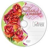 двд. Mirex DVD-R 4,7 Гб 16x Для Тебя!!! B100 (100/500) [100/500]