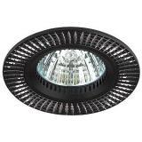 ЭРА KL32 AL/BK Светильник алюминиевый MR16,12V, 50W черный/серебро [1/50]