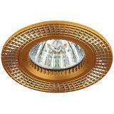 ЭРА KL32 AL/GD Светильник алюминиевый MR16,12V, 50W золото/серебро [1/10?/50]