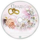 двд. Mirex DVD+R 4,7 Гб 16x Свадьба B100 (100/500) [100/500]
