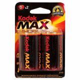 бат. Kodak LR20 MAX BL2 [2/20/100]