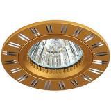 ЭРА KL33 AL/GD Светильник алюминиевый MR16,12V, 50W золото/хром [1/50?]
