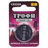 бат. ТРОФИ CR2320 ВР1 [1/10/240?]