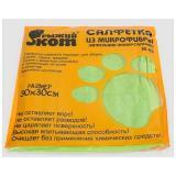 Салфетка из микрофибры M-03 вафельная (универс.), цвет: зеленый, размер: 30*30 см, Рыжий кот [1/40]
