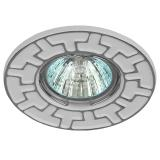 ЭРА ST5 CH/WH Светильник штампованный MR16,12V, 50W белый/хром [1/100]