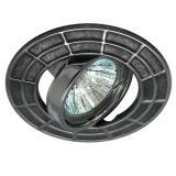 ЭРА ST7A CH/SS Светильник штампованный MR16,12V, 50W сатин серебро/хром [1/100]
