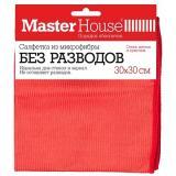 Master House Салфетка из микрофибры для стекол и зеркал Без разводов 30х30см (желтый, красный) [1/50/200]