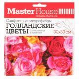 Master House Салфетка из микрофибры Голландские цветы 30x30см [1/50/200]