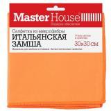 Master House Салфетка из микрофибры Итальянская замша 30х30см (оранжевый) [1/50/200]