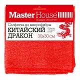 Master House Салфетка из микрофибры Китайский дракон 30х30см (красный) [1/50/200]