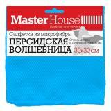Master House Салфетка из микрофибры Персидская волшебница 30х30см (синий) [1/50/200]