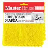 Master House Салфетка из микрофибры Шведская марка 30х30см (желтый, синий) [1/50/200]
