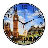 3030-343 (10) Часы настенные