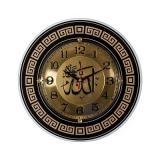 3232 M1 (10) Часы настенные