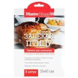 Master House Пакеты для запекания