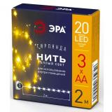 ЭРА ENIN-2B Гирлянда LED Нить 2 м теплый свет, АА, IP20 [1]
