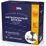 ЭРА ENIOP-01 Проектор Laser Метеоритный дождь мультирежим 2 цвета, 220V, IP44 [1]