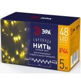 ЭРА ENON-5B Гирлянда LED Нить 5 м теплый свет, 24V, IP44, без трансформатора [1]