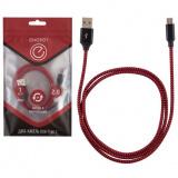 Energy ET-03 Кабель USB/Type-C, цвет - красный [1/50/1?]