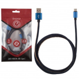Energy ET-04 Кабель USB/Type-C, цвет - синий деним [1/50]