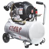 Ставр КМК-50/2400 Компрессор масляный коаксиальный 2200 Вт/ 3,3л.с., объем 50 л, 400л/мин, 8атм, 2 цилиндра, прямой привод [1]