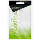 Smartbuy A4, Внутриканальные наушники белые, цветной пакет (SBE-012) [1/100?]