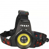 Ultraflash E1335 (фонарь налоб акк 3,7В, черный, 2LED, 4 Ватт, фокус, 2 ак 4 реж, метал, бокс) [1]