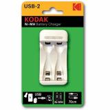 з/у Kodak C8001B USB [1/6]