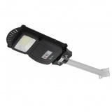 ЭРА SMD, 20W, Консольный светильник с кронштейном, на солн. бат., с датч. движ., ПДУ, 400lm, 5000К, IP65 [1/4]