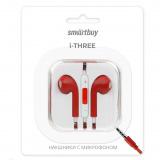 Smartbuy i-Three, Универсальная гарнитура розовая (SBH-104-PK) [1/50?]