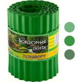 Бордюр для газонов, грядок КОМФОРТ (эконом) H=20 cm, L=9 m зеленый [1/6]