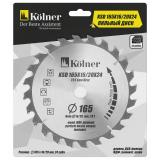 Kolner KSD 165*16/20*24 Пильный диск макс.число оборотов 8500об/мин , адаптер 16/20, в блистере [1]