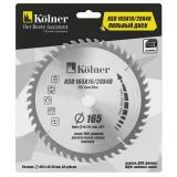 Kolner KSD 165*16/20*48 Пильный диск макс.число оборотов 8500об/мин , переходник 16/20мм,  в блистере [1]
