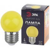 ERAYL45-E27 ЭРА LED Р45-1W-E27 ЭРА (диод. шар, желт., 4SMD, 1W, E27, для белт-лайт) [1/10/100?]